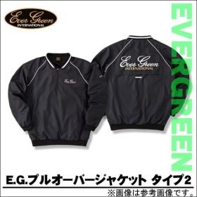 エバーグリーン E.G.プルオーバージャケット タイプ2