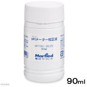 エコペーハー pHメーター標準液(校正液)(7.00−25℃) 90ml 関東当日便