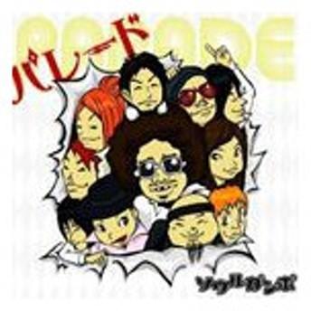 SOULGUMBO / パレード [CD]