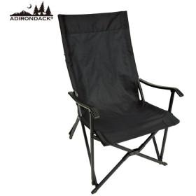 アディロンダック Adirondack キャンパーズチェア ブラック 送料無料 エイアンドエフオリジナル商品