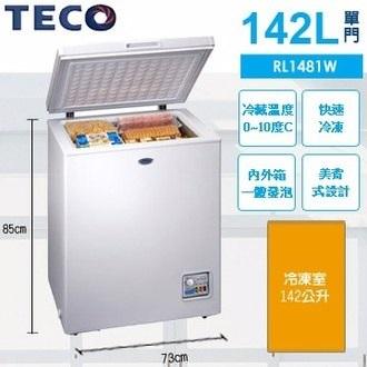 TECO 東元 RL1481W 142L 上掀式單門冷藏冷凍櫃 ★冷凍溫度-18±5℃,冷藏溫度0~10℃,活動式萬向轉輪推行方便(含運不含安裝,樓層費另計)