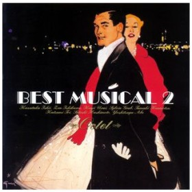 BEST MUSICAL(2) 石井一孝/浦井健治/橋本さとし/石川禅/他 CD