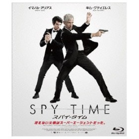 SPY TIME-スパイ・タイム- イマノル・アリアス Blu-ray