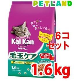 カルカン ドライ 毛玉ケア かつおとチキン味 ( 1.6kg6袋 )/ カルカン(kal kan)