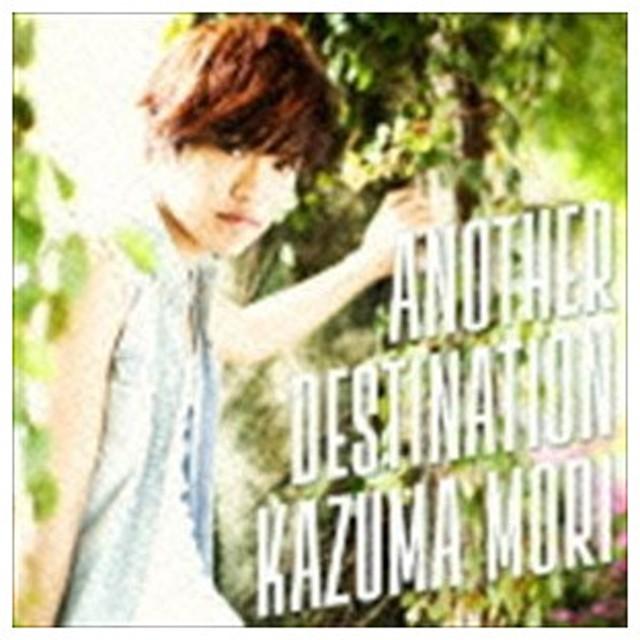 森一馬 / Another Distination [CD]