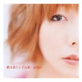 aiko / 雲は白リンゴは赤(通常盤) [CD]