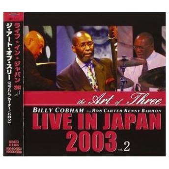 アート・オブ・スリー / LIVE IN JAPAN 2003 VOL.2 [CD]