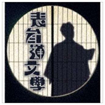 大島丈 / 表参道分學 [CD]