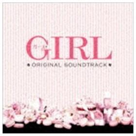 河野伸(音楽) / 映画 ガール オリジナル・サウンドトラック [CD]
