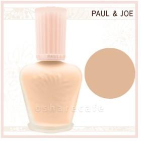 ポール&ジョー モイスチュアライジングファンデーション プライマーS#02[化粧下地][PAUL & JOE BEAUTE]