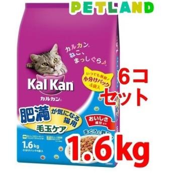 カルカン ドライ 肥満が気になる猫用 まぐろと野菜味 ( 1.6kg6袋 )/ カルカン(kal kan) ( キャットフード )