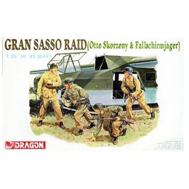 1/35 WW.II ドイツ軍 グラン・サッソ襲撃 フィギュア プラモデル(再販)[ドラゴンモデル]《在庫切れ》