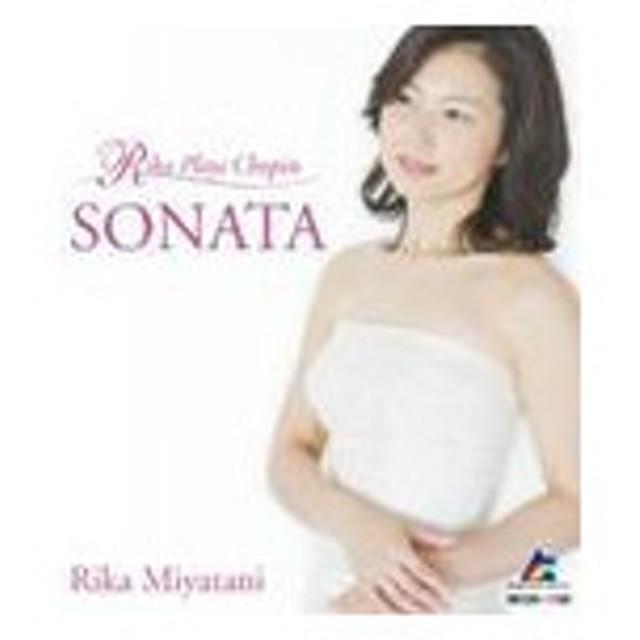宮谷理香(p) / SONATA 〜Rika Plays Chopin〜 [CD]