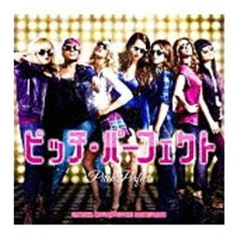 「ピッチ・パーフェクト」オリジナル・サウンドトラック(完全盤)