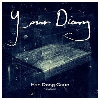 輸入盤 HAN DONG GEUN / 1ST ALBUM : YOUR DIARY [CD]