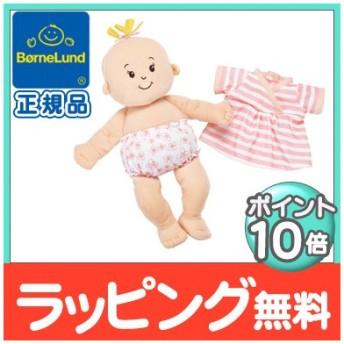 ボーネルンド ベビー ステラ お世話人形 ぬいぐるみ 赤ちゃん 人形 ごっこ遊び おもちゃ