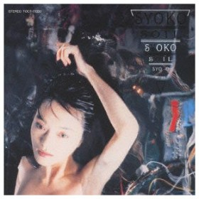 SOIL 未来の記憶 SYOKO CD