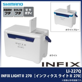 【数量限定】 シマノ インフィクス ライトII 270 (LI-227Q) (クーラーボックス)(7)