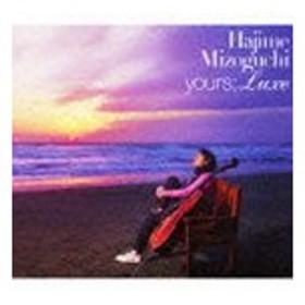 溝口肇 / yours;Luxe [CD]