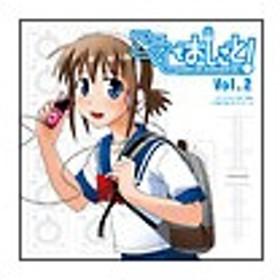 ドラマCD「こえでおしごと」Vol.2