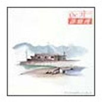 『Dr.コトー診療所』オリジナル・サウンドトラック