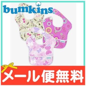 バンキンス (Bumkins) スーパービブ 3枚パック 6ヶ月〜2歳 Girl Assorted