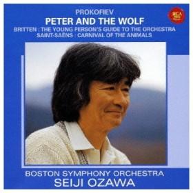 プロコフィエフ:ピーターと狼 / 小澤征爾 (CD)