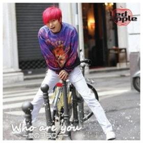 WHO ARE YOU〜愛のフラワー〜(初回限定盤 ヨンジュンVER.)(DVD.. / Ledapple (CD)