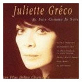 ジュリエット・グレコ / ベスト・オブ・ジュリエット・グレコ(SHM-CD) [CD]