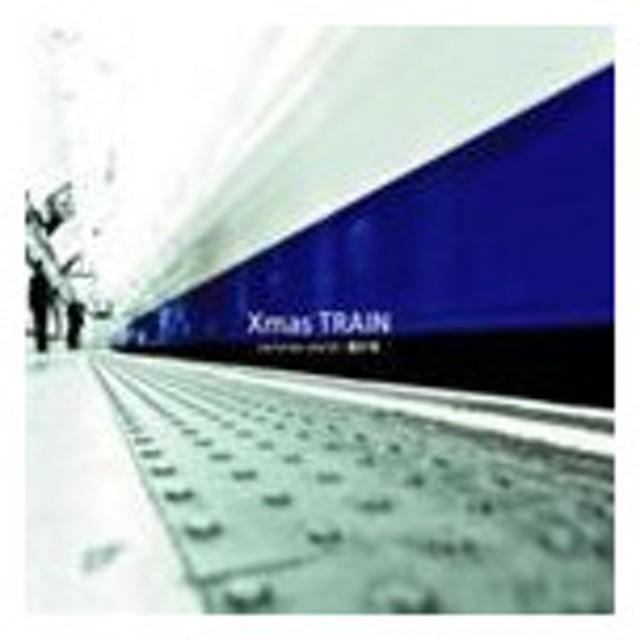 Glide / Xmas TRAIN [CD]