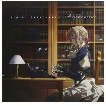 エバン・コール(音楽) / TVアニメ『ヴァイオレット・エヴァーガーデン』オリジナルサウンドトラック [CD]