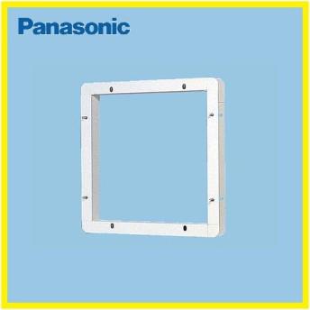 【送料お見積もり商品】 パナソニック 換気扇 FY-KSS45 有圧換気扇給気用アタッチメント 部材40−45CM取付枠 Panasonic