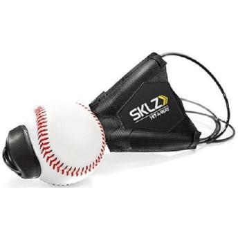 【クーポン発行中】 スキルズ 野球用スイングトレーナー ヒットアウェイ HIT-A-WAY 009591 【ztzt】