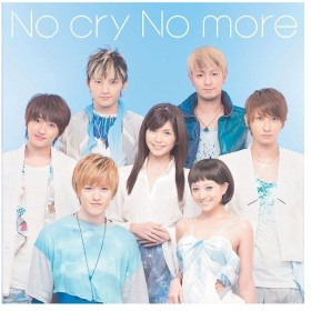 AAA/No cry No more [CD+DVD/Type A]