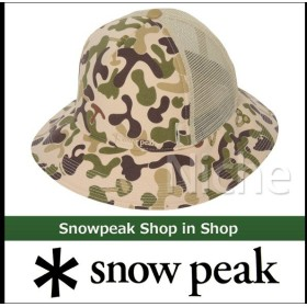 snow peak スノーピーク メッシュハット ベージュ  UG-605BG キャンプ用品