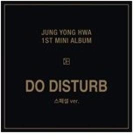 DO DISTURB(SPECIAL VER.)【輸入盤】▼/JUNG YONG HWA[CD]【返品種別A】