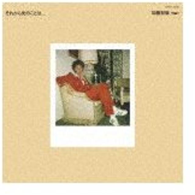それから先のことは.../加藤和彦[CD]【返品種別A】