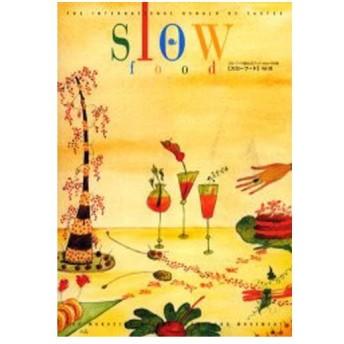 スローフード スローフード協会公式ブック〈slow〉日本版 Vol.03