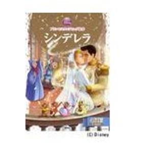 シンデレラ 2~4歳向け (ディズニーゴールド絵本)/駒田文子/構成・文(児童書)