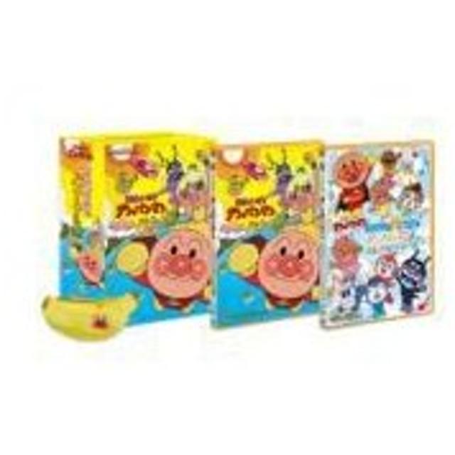 それいけ アンパンマン よみがえれ バナナ島 Dvd Box Dvd 通販