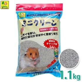 ミニクリーン ハムスター用固る砂 1.1kg 三晃(LP)