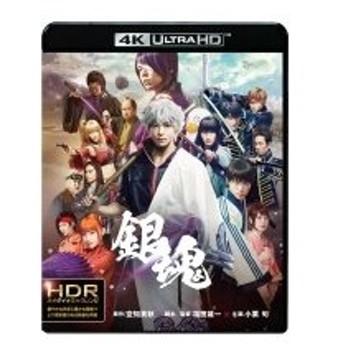 銀魂 <4K ULTRA HD & ブルーレイセット>(2枚組)  〔BLU-RAY DISC〕