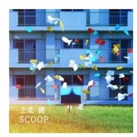上北健 / SCOOP  〔CD〕