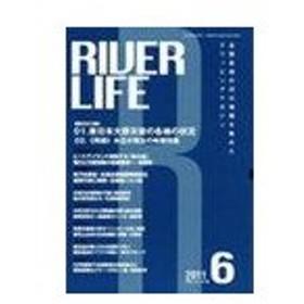 【送料無料選択可】RIVER LIFE 368/廣瀬仁/編(単行本・ムック)