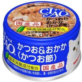 チャオ ホワイティ かつお&おかか かつお節 缶詰 85g (いなば チャオ CIAO )(キャットフード/ウェットフード・猫缶/ペットフード)(猫用品/ペット用品)