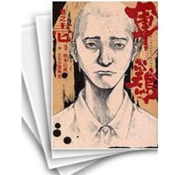 【中古】軍鶏 (シャモ) (1-34巻) 全巻セット コンディション(可)