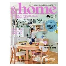 &home vol.44
