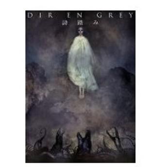 Dir en grey ディルアングレイ / 詩踏み (+DVD)【完全生産限定盤】  〔CD Maxi〕