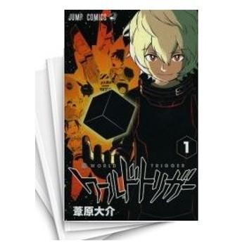 【中古】ワールドトリガー (1-20巻) 全巻セット コンディション(可)