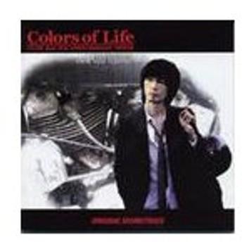 V.A./Colors of Life